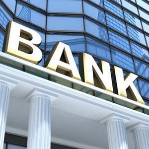 Банки Вейделевки