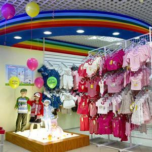 Детские магазины Вейделевки
