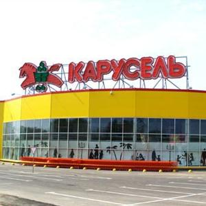 Гипермаркеты Вейделевки