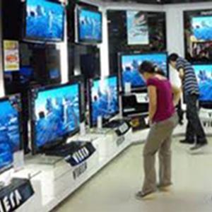 Магазины электроники Вейделевки