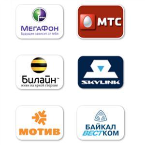 Операторы сотовой связи Вейделевки