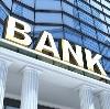 Банки в Вейделевке