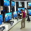 Магазины электроники в Вейделевке