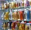 Парфюмерные магазины в Вейделевке