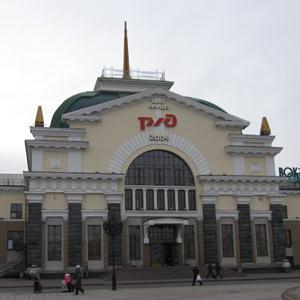 Железнодорожные вокзалы Вейделевки